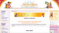 www.krishna.org.ua