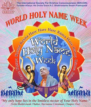 Всемирная неделя Святого Имени