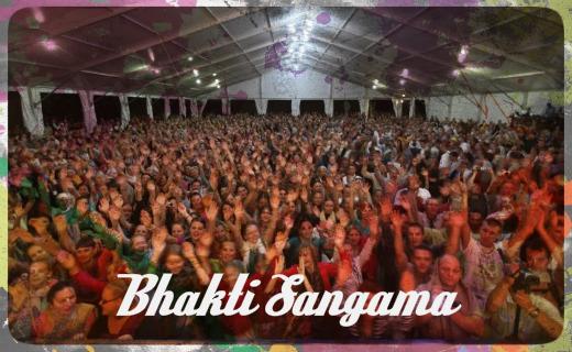 Бхакти Сангама