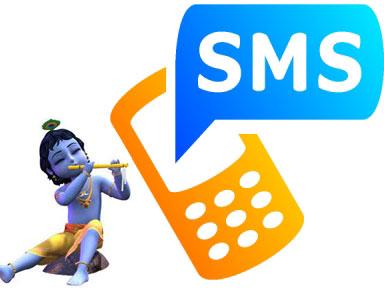 sms-расссылка